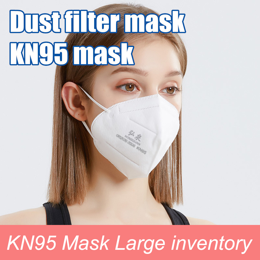 Face-Mask Certification KN95 Dustproof Mask Dust Mask PM2.5 Windproof Foggy Haze Pollution Respirator Dust-Protection In Stock