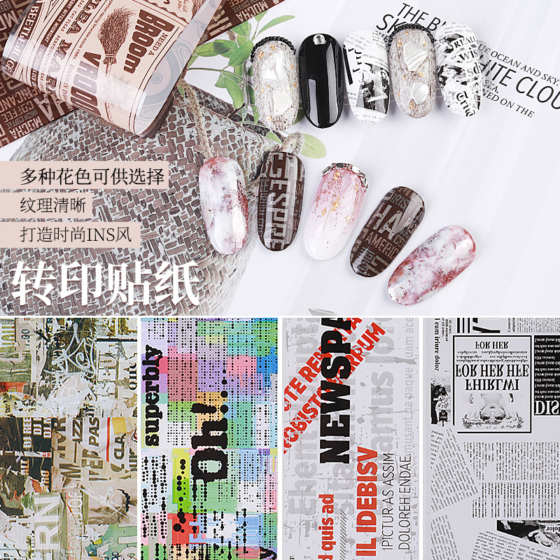 Manicure Star Adhesive Paper Christmas Snowflake Vintage Lettered Transfer Sticker Set New Style Online Celebrity Nail Jewelry