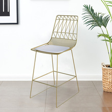 Bar Stool Chair Table Gold Nordic Iron Combination Leisure