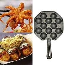 12 отверстий легко чистить DIY Takoyaki сковорода Осьминог шарики выпечки Форма для гриля горящая тарелка кухня инструменты для приготовления пищи