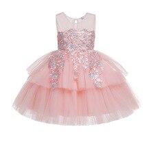 Explosion models childrens dress mesh wedding sequins sleeveless multi-level pettiskirt small short princess