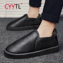 Cyytl/модные мужские зимние ботинки; Теплая обувь; Плюшевые