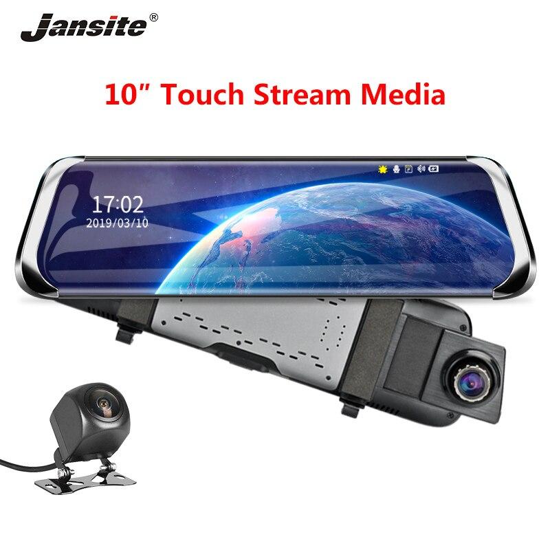"10/"" 1080P Touch Screen Dual Lens Stream Media Car Rearview Mirror DVR Camera"