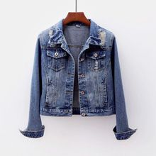denim coat for women turn-down collar long-sleeved pocket short slim all match female lady jackets outwear coat tops