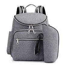 Новая стильная модная многофункциональная ручная Большая водонепроницаемая сумка для подгузников на плечо для мам и малышей