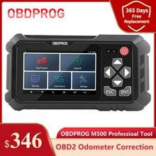 OBDPROG M500 OBD2 תיקון מד מרחק מקצועי כלי שירות שמן איפוס OBD2 סורק התאמת קילומטראז רכב אבחון כלים