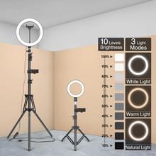 Led anel de luz fotografia iluminação selfie lâmpada usb pode ser escurecido com tripé para youtube maquiagem vídeo ao vivo photo studio