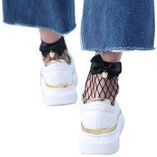 Женские носки, веселые и милые,, женские сетчатые носки, 1 пара, ажурные носки с бантом, высокие кружевные носки с сеткой, винтажные короткие носки, модные 910