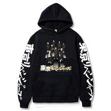Funny Anime Cosplay Tokyo Revengers Hoodies Men/Women Sweatshirt Fashion Autumn Winter Casual Pullovers Kid Adult Kpop Clothes