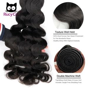 Бразильские пряди Remy Hiar с закрытием, волнистые волосы, предварительно отобранные волосы для чернокожих женщин