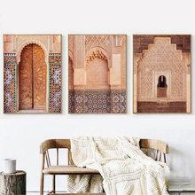 Марокканские двери строительные плакаты настенная живопись холст