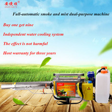 Anjieshun Agricultural Fog Machine Pulse Power Mist Sprayer Water Mist Sprayer Greenhouse Sprayer Easy to Start Stainless Steel steel pulse steel pulse victims