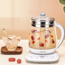 220V 1.5L Household Electric Kettle Automatic Glass Health Preserving Pot Portable Mini Multi Cooker Tea Dessert Cooker