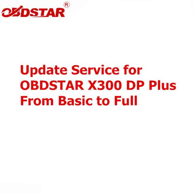 خدمة تحديث لـ OBDSTAR X300 DP بالإضافة إلى حزمة الإصدار الأساسي إلى C حزمة النسخة الكاملة مع محولات إضافية