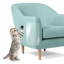 2 шт., скребок для кошек, скребок для кошек, Когтеточка для когтей, защитный диван для кошек, скребок, накладки-лапки, мебель для домашних животных