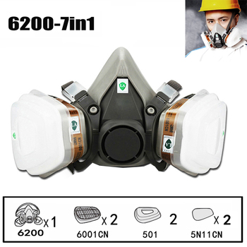 1Set Half Face Respirator Dust Gas Mask for Painting Spray Pesticide Chemical Smoke Fire Protection PM005 high quality respirator gas mask brand practical type protective mask painting pesticide industrial safety chemical gas mask