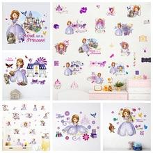 cartoon disney sofia princess castle wall stickers for kids rooms home decor diy anime decals pvc poster mural art