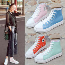 Marderee Classic Women Canvas Shoes Female Casual Sneakers for Woman Round Toe Lace Up Solid Red White Black Blue