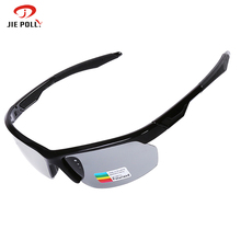 Jiepolly Cycling glasses polarized photochromic Sun Glasses Outdoor Sports Bicycle  Men Women Sunglasses Goggles Eyewear