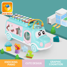 3 шт детская развивающая игрушка «Музыкальный автобус»