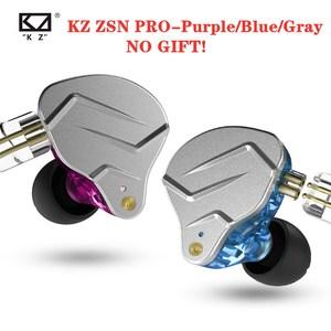 Image 3 - 2020 KZ ZSN פרו X/ZSN PROX 1BA + 1DD היברידי באוזן אוזניות HIFI DJ צג ריצה ספורט אוזניות אוזניות Earbud עבור ZSX ZSTX ZAX