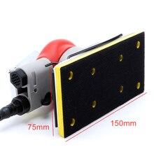 20331 база для вибрации пневматический шлифовальный станок шасси для воздуха шлифовальный инструмент Аксессуары для ветряной шлифовки 70X150 мм 3 шт. в одном