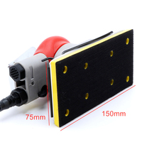 20331 base for vibration pneumatic sanding machine chassis for air sanding tool wind sander accessories 75X150mm 3 pieces in one