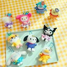 Japanese Kimono Series Plush Pendant Toy Little Devil Big Eardog Puding Bunny Fireworks Festival Dress-up Keychain Doll