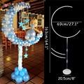 1 комплект «сделай сам», светящиеся шары в форме Луны, подставка, колонна, балоны, дуга, рамка, детские украшения для дня рождения, вечеринки в...