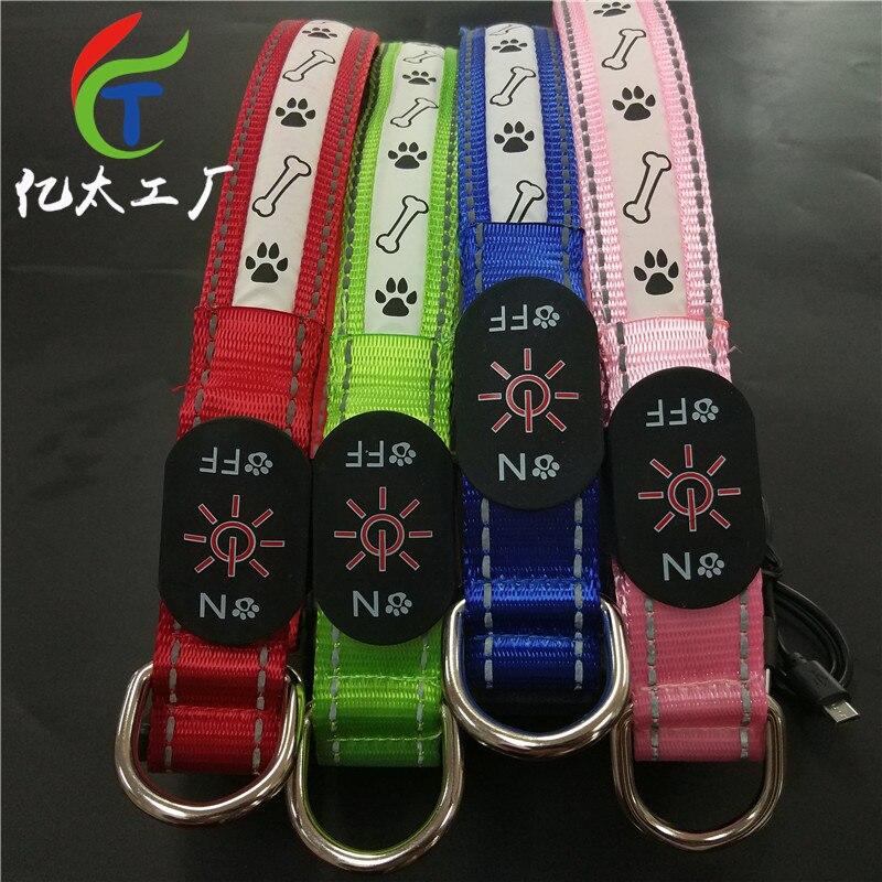LED Pet Waterproof Adjustable Deodorizing Collar USB Charging Luminous Collar Dog Collar Pet Supplies