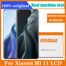 6.81 LCD for Xiaomi mi 11Display Touch Screen Digitizer Assembly Xiaomi Mi 11 for Repair Parts