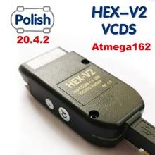 2020 Popolar VCDS HEX V2 интерфейс VAGCOM 20.4.2 для VW для AUDI Skoda Seat Vag 20.4.2 польский ATMEGA162 + 16V8 + FT232RQ