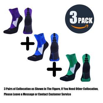 Αθλητικές unisex κάλτσες