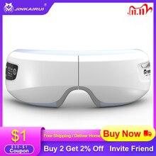 Oplaadbare Elektrische Luchtdruk Eye Massager Met Mp3 Functies Draadloze Vibratie Magnetische Ver infrarood Verwarming Usb Bril