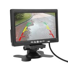Sistema de vídeo inteligente con espejo para coche, pantalla LCD TFT de 7 pulgadas HD, vista trasera de coche, marcha atrás, Color