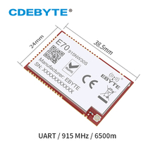 E70-915NW30S 915MHz SoC IPEX Module 30dBm Star Network uhf Wireless Transceiver Transmitter Receiver 915 mhz Module