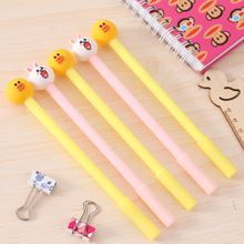 Korea stationery cartoon Connie rabbit little yellow duck sprouting gel cute creative water pen black sign