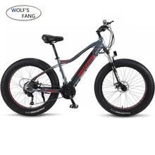 ใหม่ eBike ไฟฟ้าจักรยาน 27 Speed 10AH 48V 500W E จักรยาน 26*4.0 จักรยานเสือภูเขาจักรยานไขมันแผนที่ไฟฟ้าจักรยานอลูมิเนียม