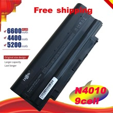 A HSW J1KND Bateria Do Portátil para DELL Inspiron N4010 N3010 N3110 N4050 N4110 N5010 N5010D N5110 N7010 N7110 M501 M501R M511R
