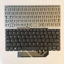 Novo para lenovo ideapad 120s-11iap 120s-11 120 s teclado dos eua