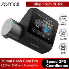 70mai çizgi kam Pro akıllı araba dvrı kamera Wifi 1944P HD GPS ADAS ses kontrolü park monitörü 140FOV gece görüş Dash kamera