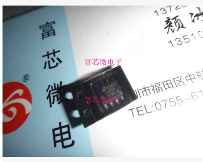 5pieces LM2917M-8 LM2917MX-8 SOP8 image