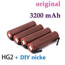 2021 d'origine HG2 18650 3200mAh Batterie 18650 HG2 3.6V Décharge 20A Dédié Pour hg2 Puissance Batterie Rechargeable + BRICOLAGE Nickel
