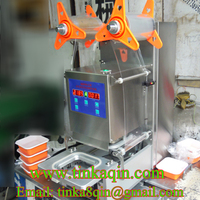 FGJ-AY1-1Automatic 95mm cup sealing machine Milk tea sealer Nut jar sealing machine Fruit box Sealer Plastic tray Paper cup