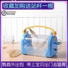 Bird Travel Carrier Parrot Cage Bag  Transport  Backpack Supplies  Pet Product Nests