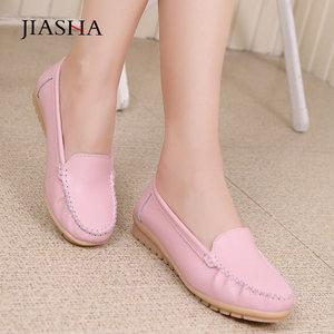 Image 2 - Mocassins en cuir pour femmes, chaussures plates découpées, soins infirmiers, collection 2020, printemps chaussures plates