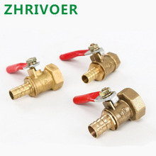 Brass Barbed ball valve 1/8'' 1/2'' 1/4'' Female Thread Connector Joint Copper Pipe Fitting