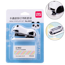 Набор степлера в виде мини панды мультяшная офисная переплетная