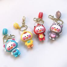 Hyaluronic acid duck cartoon key chain female lovely car key chainring pendant creative personality key ring chain bag pendant creative pubg key chainring pan metal key chain car pendant game key ring surrounding men s and women s small gifts