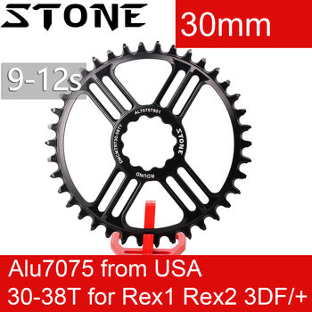 Stone Round Chainring For Rotor 30 mm REX1 REX2 3df 3df+ Direct Mount Bike 30t 32t 34t 36T 38T Chainwheel Tooth Plate